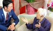 Kane Tanaka mayor Sep2018