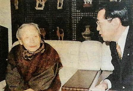 Takano Akita