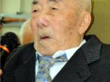 Zentaro Kaneta