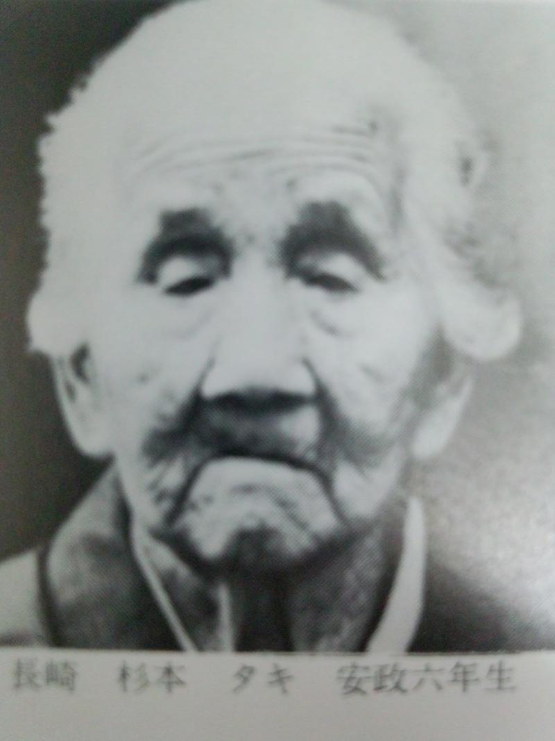 Taki Sugimoto