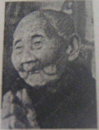 Niwa Kawamoto
