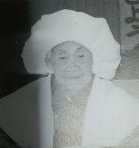 Fui Onigahara