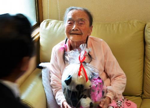 Sumie Kawamura