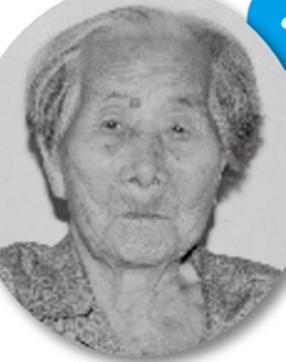 Kiku Nishimura