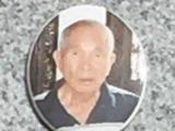 Ho Tak Wah