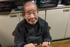 Fumiko Takahashi