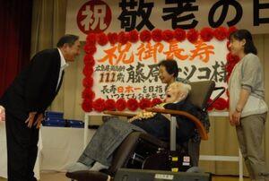 Natsuko Fujiwara