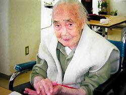 Shitsu Nakano
