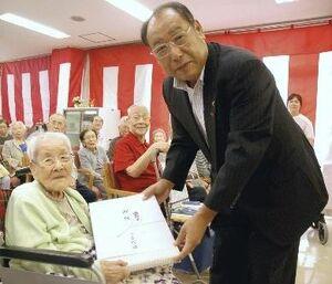 Toshi Higano