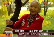 Zhang Mingzhu 106 2