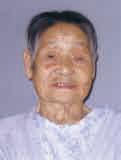 Aki Hatano