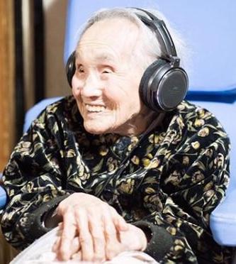 Shizu Sato