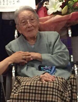 Katsuko Nakajima