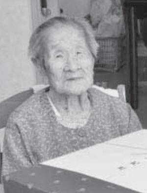 Misae Taniguchi