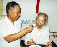 Miao Qingrong 109