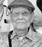 Kozaburo Nojima