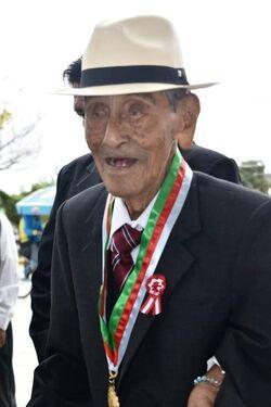 Jose Guillermo Mogollon Munoz