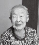 Hatsu Sato