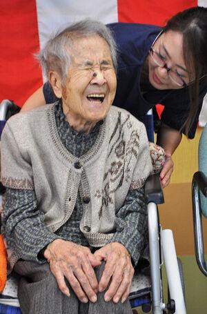 Matsu Hayafuji
