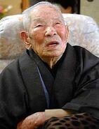 Yukichi Chuganji1