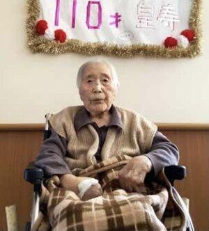 Masa Hoshi