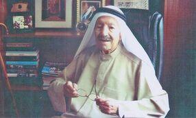 Hussain bin Ali Yateem
