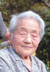 Masayo Ito