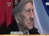 Silverio Pereira Ayala