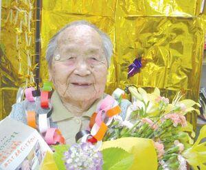 Yoshi Furuya