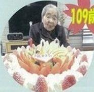 YKamitamari109