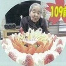 YKamitamari109.jpg