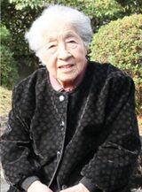 Fujie Miyose