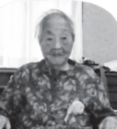 Mina Kitagawa2