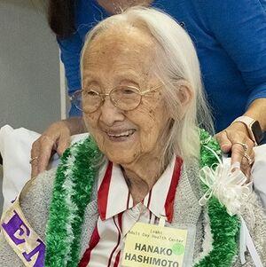 Hanako Hashimoto