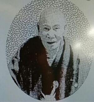 Jubee Nakamura