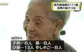 TYamaguchi111