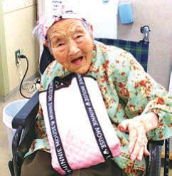 Mitsuno Sato