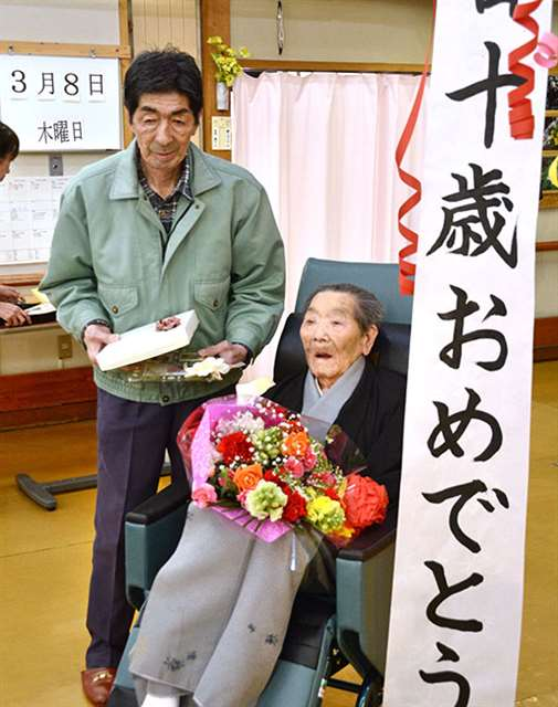 Miyo Hatakeyama