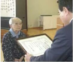 Hatsuno Tanaka