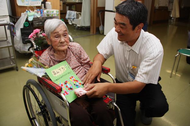 Teru Hatakeyama