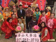 Wang Baohua 109