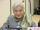 Mitsuko Uesugi