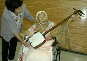 Sumie Gomagano