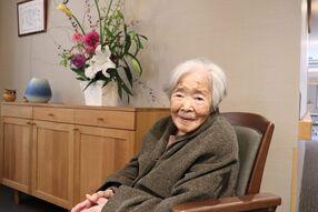 Kimiko Ono