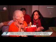 """Τα 111α γενέθλια της γηραιότερης γυναίκας στην Ελλάδα (""""Tatiana Live"""", 14-2-17)"""
