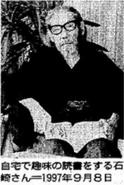 Denzo Ishizaki3