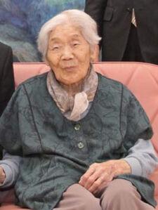 Kesa Yamada