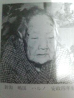 Haruno Shimada