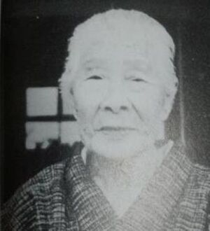Chiyo Kowada