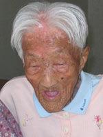 Choi Ae-gi